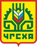 Чувашская государственная сельскохозяйственная академия