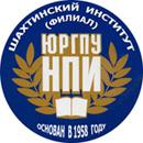 Южно-Российский государственный политехнический университет