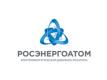 Курская атомная станция, филиал АО «Концерн «Росэнергоатом»