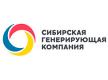 Сибирская генерирующая компания, ООО
