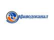 Уфаводоканал, МУП